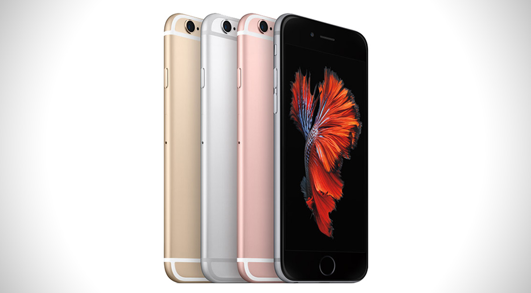 The Apple iPhone 6S, 6S Plus, iPad Pro & Apple TV 2015